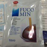 fucomin