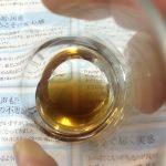 体感:沖縄もずく100%の高分子フコイダン「フコミン」