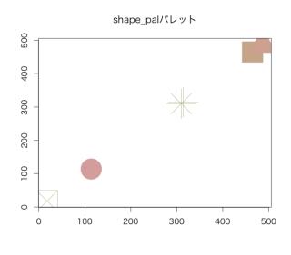 shape_pal