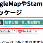 tagdate