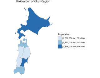 HokkaidoTohoku Region