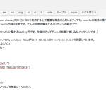 Rで解析:factor classの操作に便利です「forcats」パッケージ